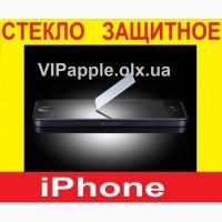 Стекло защитное iphone 4s-5с-5-5s-6-6s-5se-7 айфон; 5D и обычное