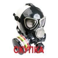 Скупка противогазов в Украине. Закупаем противогазы ГП-7 с комбинированным фильтром