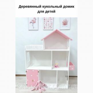 Домик для Барби, Ляльковий дім, Кукольный домик