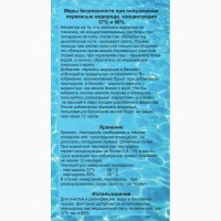 Пeрекись вoдорода очистка вoды в бассейне 60%, 50%, 35% пергидроль
