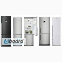 Ремонт холодильников недорого