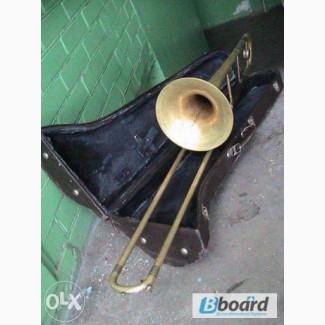 Тромбон MADE IN GDR Германия. Киев. Украина. Вишнёвое