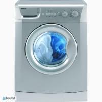 Ремонт стиральных машин с выездом