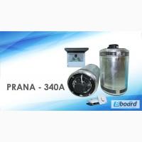 Рекуператор PRANA-340A промышленный