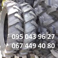 Шини на трактор 9.5-24 шины 8.3-24 до сг техніки