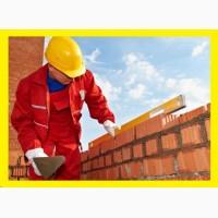 Робота. Потрібні Каменярі в Литву. Робота для Будівельників. Робота за кордоном