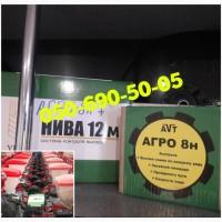 Система контроля высева семян Нива-12/Агро-8 на любые пропашные сеялки