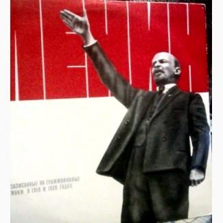 Ленин Речи Записанные На Граммофонные Пластинки В 1919 1920 Годах 33 оборота