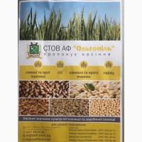 Продам насіння зернових культур вітчизняної та зарубіжноі селекціі