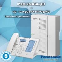 IP АТС Panasonic KX-HTS824RU + KX-HDV230RU специальное предложение