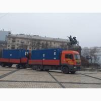 Манипулятор Киев