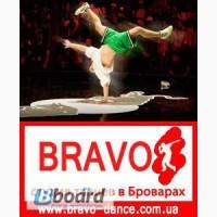 Брейк данс бровары, break dance, школа брейк данса в броварах, школа танцев бровары