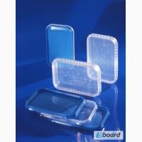 Пластиковый пищевой контейнер объемом 0.200мл в опт и розницу