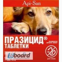 Празицид для собак, ( 6т. в уп. )55 грн