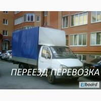 Недорого.Перевозка мебели по Киеву.Бережное отношение