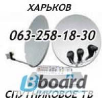 Монтаж спутниковых антенн в Харькове и Харьковской области