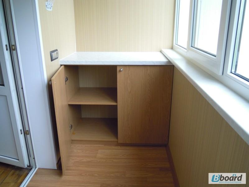 Балконная мебель купить..
