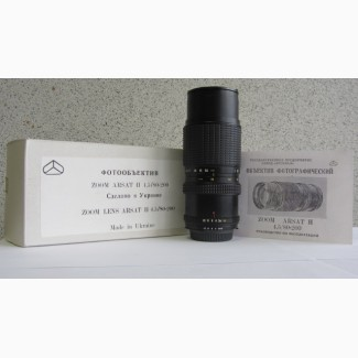 Продам объектив ZOOM ARSAT ГРАНИТ -11Н 4, 5/80-200 на Nikon.Новый