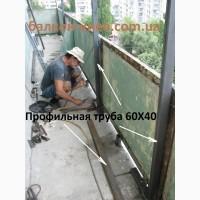 Металлический каркас для балкона