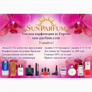 Купить Брендовую Парфюмерию, Духи для Мужчин и Женщин в Украине с Бесплатной Доставкой