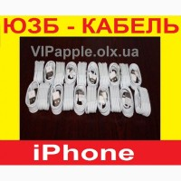 Юзб-кабель Айфон iPhone 4s/5/5s/5c/5se/6/6s/7 New