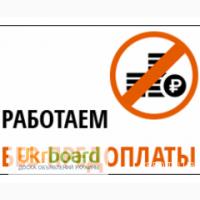 Кредит, ссуда, займ под залог квартиры и авто в Харькове
