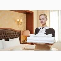 Робота для жінок - прибирання готельних номерів (Чехія)