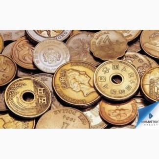 Покупка металлолома, радиодеталей, запчастей, монет по всей Украине