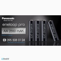 Аккумуляторы Panasonic Eneloop Pro AA 2550 mAh, BK-3HCC, 500 циклов