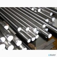 Реализуем металлопрокат уголок балка труба лист швеллер балка