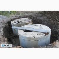 Выкопать канализацию, закопать канализацию Киев, киевская область