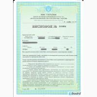 Документы сертификат на переоборудование