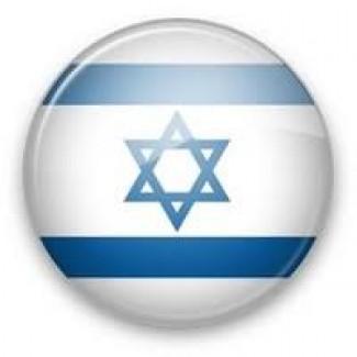 Трудоустройство Израиль. Легальная работа