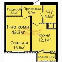 1 комнатная квартира в ЖК Альтаир