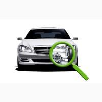 Независимая авто-экспертиза для суда, принимается судом любой инстанции