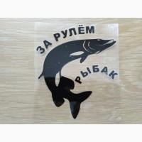 Наклейка на авто За рулем рыбак Черная