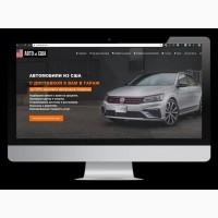Готовый сайт для Автобизнеса (продажи, услуги)