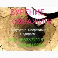 Бурение скважин Лозовая, Барвенково, Изюм, Близнюки, Харьков и вся область