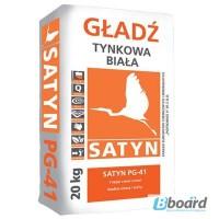 Cатин SATYN PG-41 (20 кг)/Финишная шпаклевка гипсовая