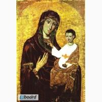 Куплю картины иконы куплю картины продать картины киев куплю картины дорого продать