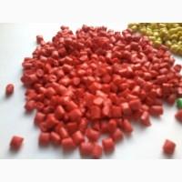 Продам гранулу полипропилена красную