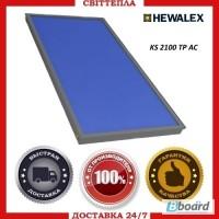 Солнечный коллектор Hewalex KS 2100 TP AC
