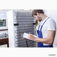 Ремонт холодильников в Одессе. На дому недорого