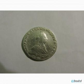 Монета Полтина 1762 года СПБ-НК