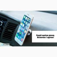 Магнитный держатель для мобильного телефона. Идея для подарка