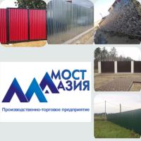 Металлочерепица в Одессе от производителя. Купить дешево