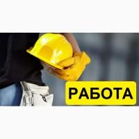 Легальная работа для строителей в Литве. Работа Литва. Строительство. Визовая поддержка