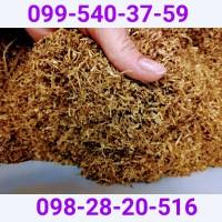 Продаем ТАБАКИ для изготовления сигарет в домашних условиях от 170- 290 грн за кг