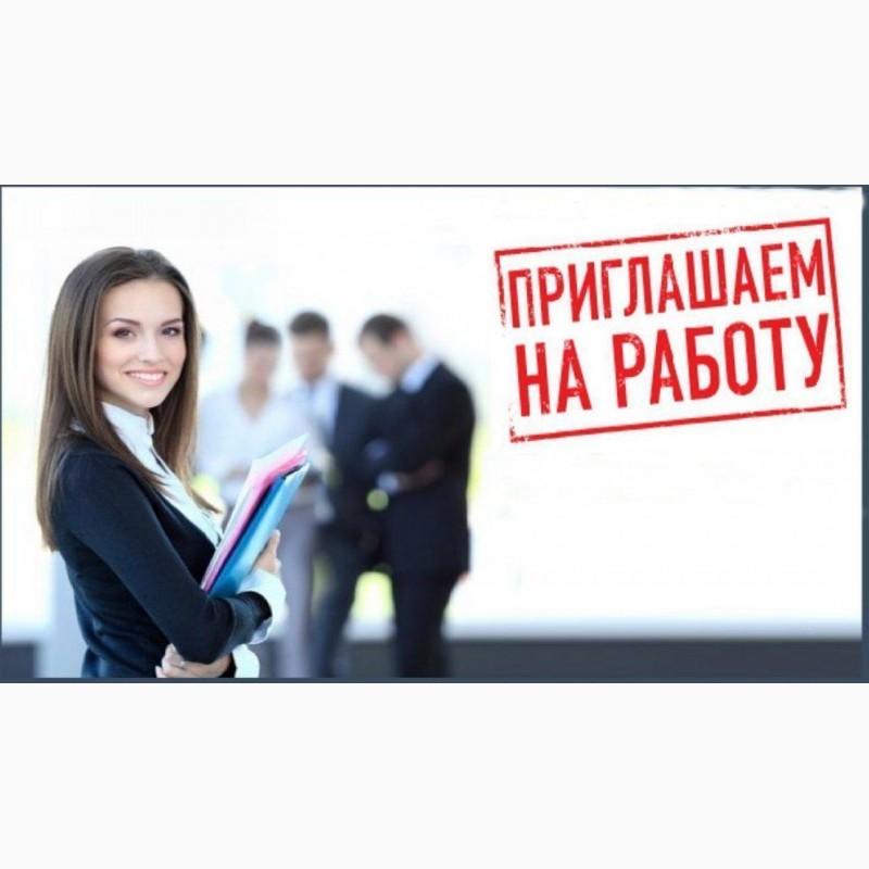 Модератор удаленная работа вакансии москва pokerstrategy freelancer freeroll пароль