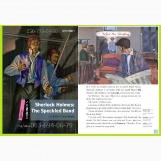 ТОП- OXFORD Продам Sherlock Holmes: The Speckled Band Arthur Conan Doyle «Пестрая лента»